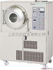 D-550(R·P)大型棚式冷冻干燥机