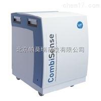CombiSense联合质谱仪