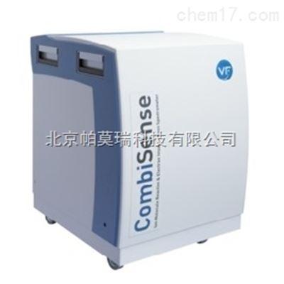 CombiSenseCombiSense联合质谱仪