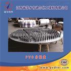 PVC分布器