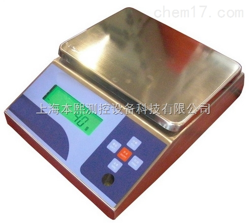 3kg-15kg防爆案秤工业级防爆电子桌秤