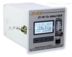 久尹品牌微量氧分析仪/在线式微量氧分析仪