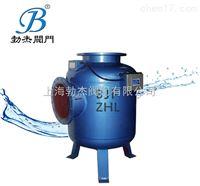 ZHL型中央空调全程水处理器