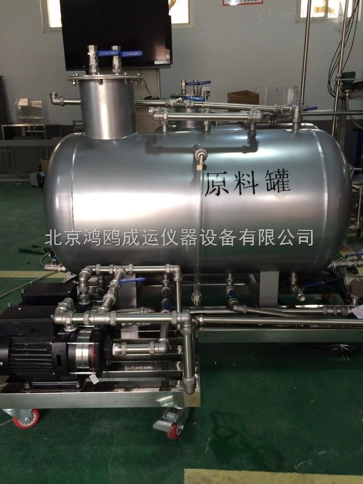 MCG50智能工厂实训系统