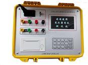 JT3011變壓器變比全自動測試儀