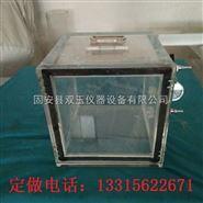 有机玻璃甲醛试验箱