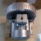 2LB310-AH06-0.55KW永州真空机械吸尘系统用利政吸料高压环形鼓风机现货品质承诺