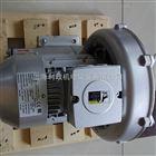 2LB210-AH06-0.25KWW吸料机设备专用利政2LB210-AH06漩涡高压鼓风机原装现货品质承诺