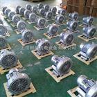 2LB310-AA01-0.55KW工業數控激光雕刻機吸塵專用高壓旋渦鼓風機 利政工業吸塵鼓風機