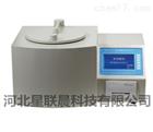 自动酸值测定仪XCFP-532厂家直销