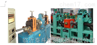 天津DMD-99H涡流探伤检测仪设备供应商