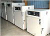 立式精密烘箱,高温烘箱,恒温烘箱,高温烤箱,恒温烤箱,精密热风循环烤箱,烘箱