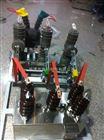 【计量装置】ZW43-12FJ/630智能真空断路器厂家批发