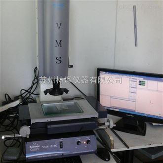 万濠常州影像仪VMS-1510G