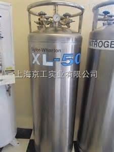 Taylor-Wharton XL-50