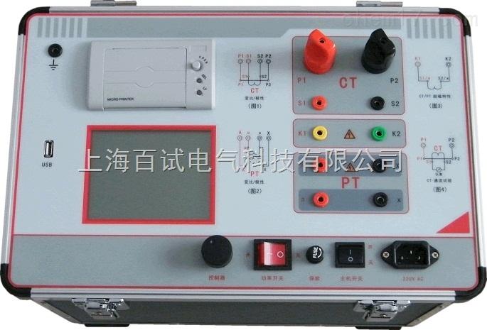 互感器特性综合测试仪厂家直销|现货供应