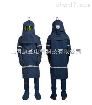 ArcPro-S/P-40cal防电弧服大袍