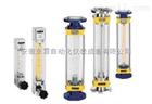 LZB系列玻璃管转子流量计