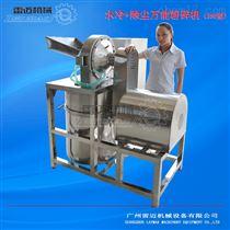 FS180-4Q广州不锈钢陈皮白砂糖粉碎机
