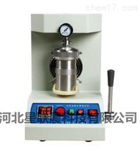 抗燃油氯含量测定仪XCFP-683厂家直销
