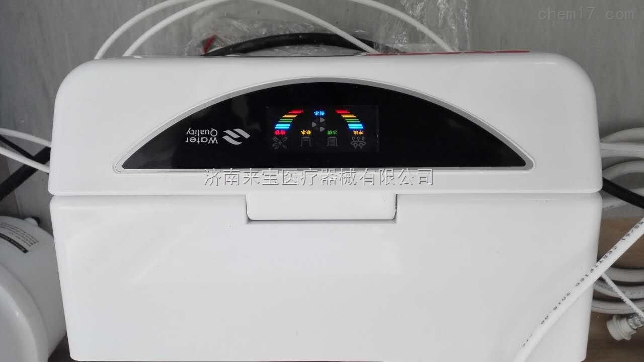 实验室超纯水机生化仪配套纯水机
