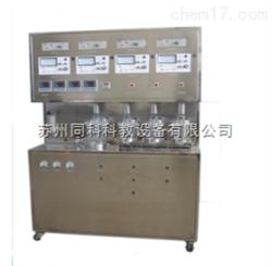 TK-CL/DF多釜串联实验装置