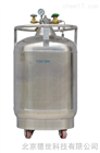 YDZ-100自增壓液氮罐 液質聯用儀液氮罐