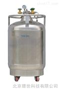 YDZ-100自增压液氮罐 液质联用仪液氮罐