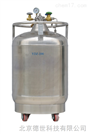 自增壓液氮罐YDZ-100自增壓液氮罐 液質聯用儀液氮罐