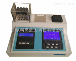 MJY-1000型多参数水质检测仪