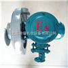 EX-Z-1/2上海防爆鼓风机,防爆中压风机,透浦式防爆风机报价