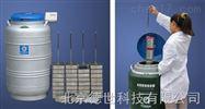 東亞液氮罐液氮罐YDS-100-200北京總代理 胚胎儲存