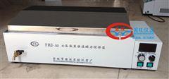 SHJ-A8八孔电热恒温磁力搅拌水浴锅