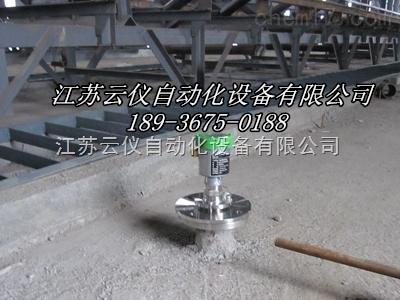 江苏导波雷达液位计供应商,雷达液位计多少钱