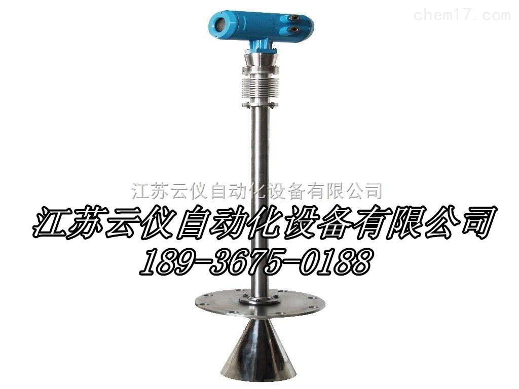 YY导波雷达液位/料位计如何安装/安装方法