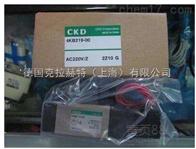CMK2-00-40-25喜开理电磁阀上海总代理