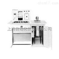 WJT-401上海自动化仪表六厂-热电偶热电阻自动检定装置