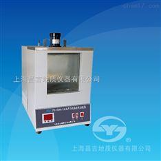 石油产品低温密度试验器