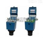 超声波液位仪 UTG21 UTG-21