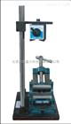 STT-930A突起路标反射器冲击测定器