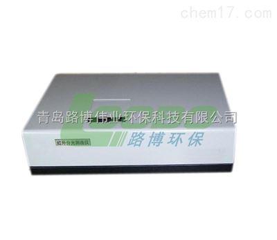 LB-OIL6紅外分光光度法煙氣含油量測定LB-OIL6 紅外測油儀廠家