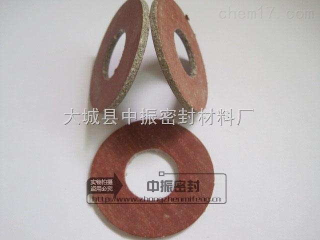 连云港市灌南县厂家定做高中低压石棉垫片