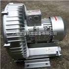 2QB810-SAH17电镀池搅拌设备专用高压风机,电镀池搅拌专用旋涡气泵报价