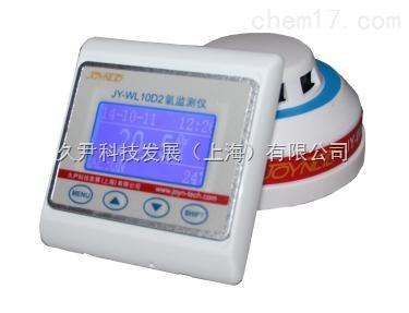 氧监控仪厂家价格 制氧站氧监控仪