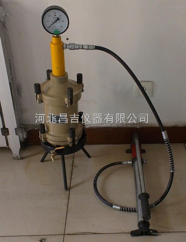 北京混凝土压力泌水仪