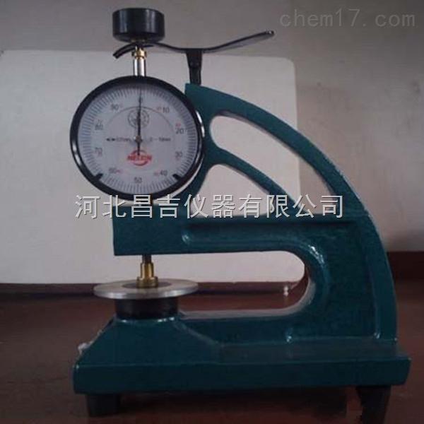 HD-10型测厚仪