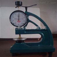 HD-10上海测厚仪