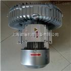 2QB740-SGH57廢氣處理設備高壓風機,廢氣吸排高壓風機