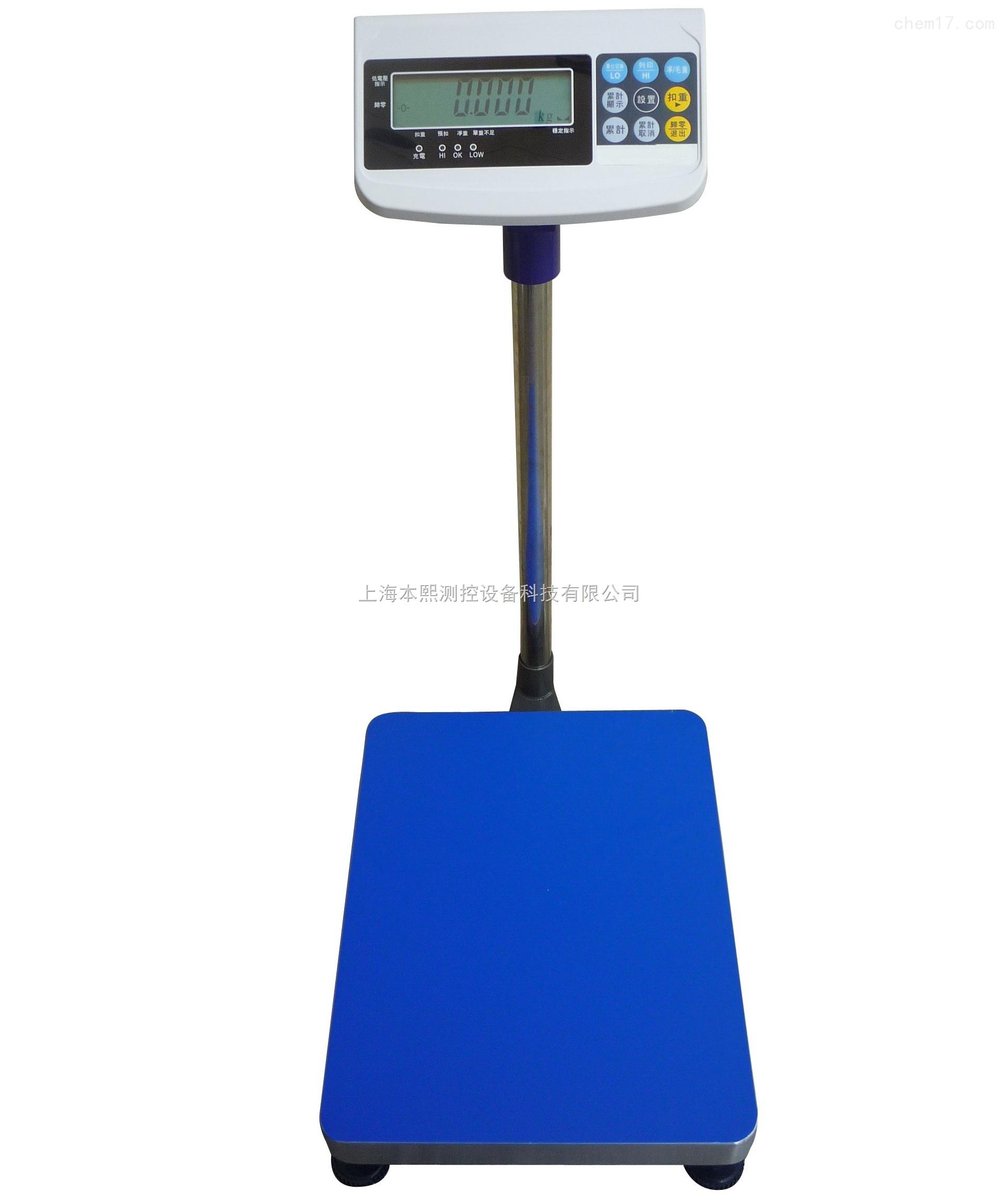 TCS-JS工厂加工车间零件生产计数电子台秤