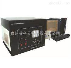 紫外荧光硫含量测定仪